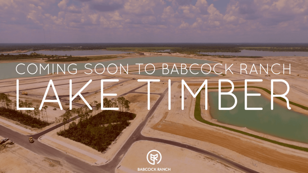 Coming Soon: Babcock's First Neighborhood!